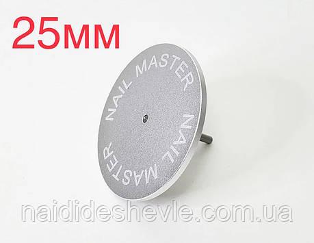 Педикюрный диск, 25 мм., фото 2