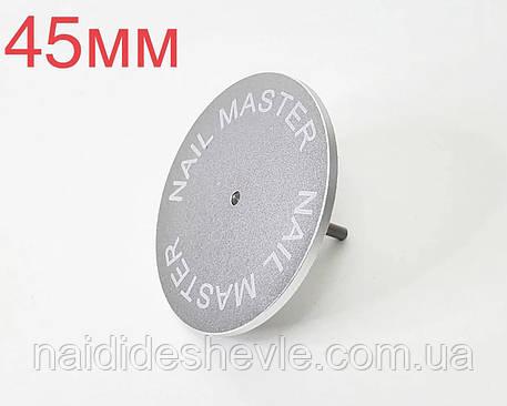 Педикюрный диск, 45 мм., фото 2