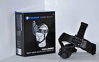 Прибор ночного видения Pulsar Challenger GS 1x20 с маской, фото 1