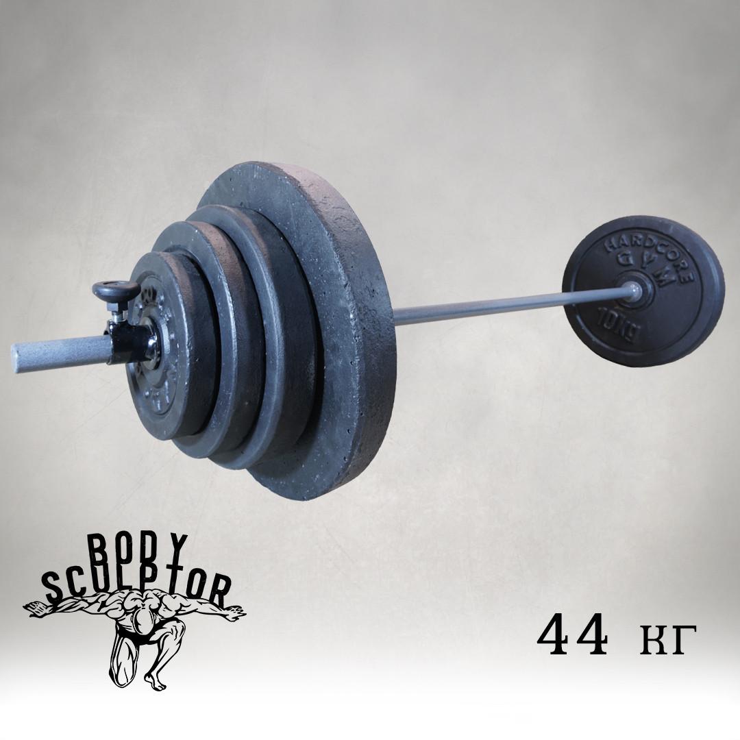 Штанга 1,5 м   44 кг
