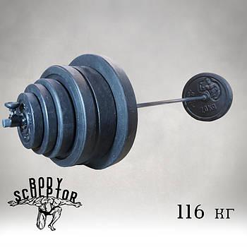 Штанга 2 м | 116 кг