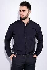 Рубашка 511F011 цвет Чернильный, фото 3