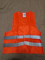 Жилет сигнальный Lavita LA 171601 XL оранжевый