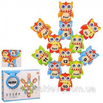 """Игровой набор """"Балансирующие блоки"""" S239"""