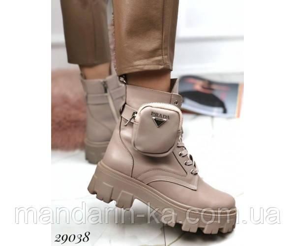 Ботинки демисезон бежевые