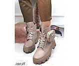 Ботинки демисезон бежевые, фото 5