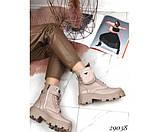 Ботинки демисезон бежевые, фото 4