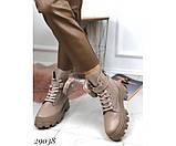 Ботинки демисезон бежевые, фото 3