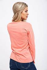 Батник женский 131R23009 цвет Персиковый, фото 2
