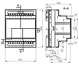 SMS СМС реле ребутер терморегулятор многоканальный GSM управление с телефона (датчик температуры отдельно), фото 9