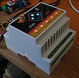 SMS СМС реле ребутер терморегулятор многоканальный GSM управление с телефона (датчик температуры отдельно), фото 2