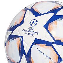 Мяч футзальный Adidas Finale 20 Pro Sala FS0255 Белый, фото 3