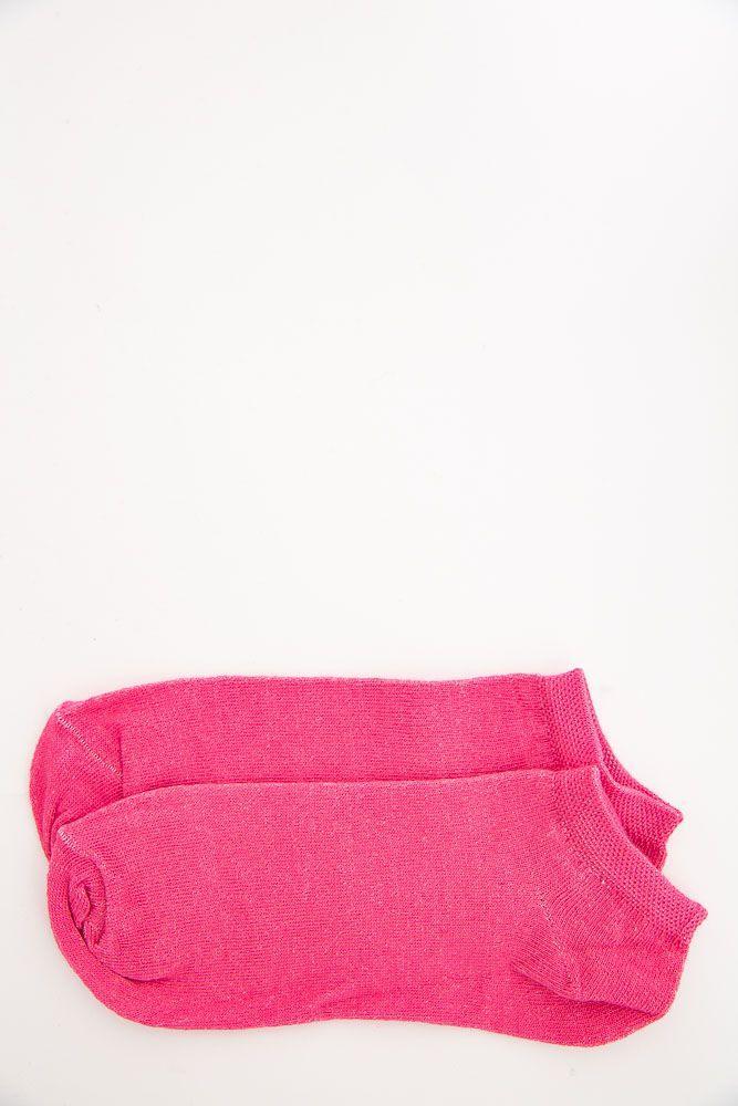 Носки женские 131R118131 цвет Розовый
