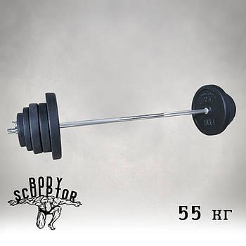 Штанга 1,5 м | 55 кг