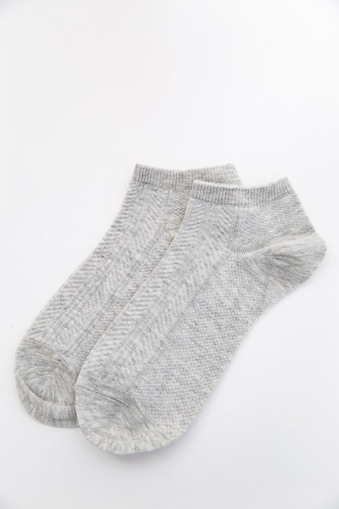 Носки мужские 151R929 цвет Серый