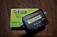 Пищалка Satcom SF-11, фото 1