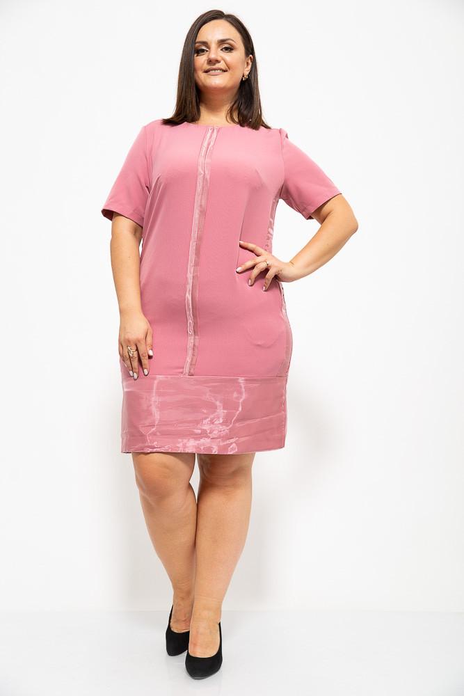 Платье 150R619 цвет Пудровый
