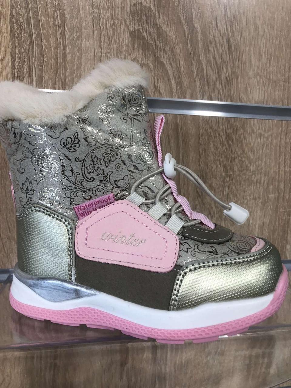 Детские зимние термо сапоги,сноубутсы  Tom.m ( размеры 23,24,25,26)