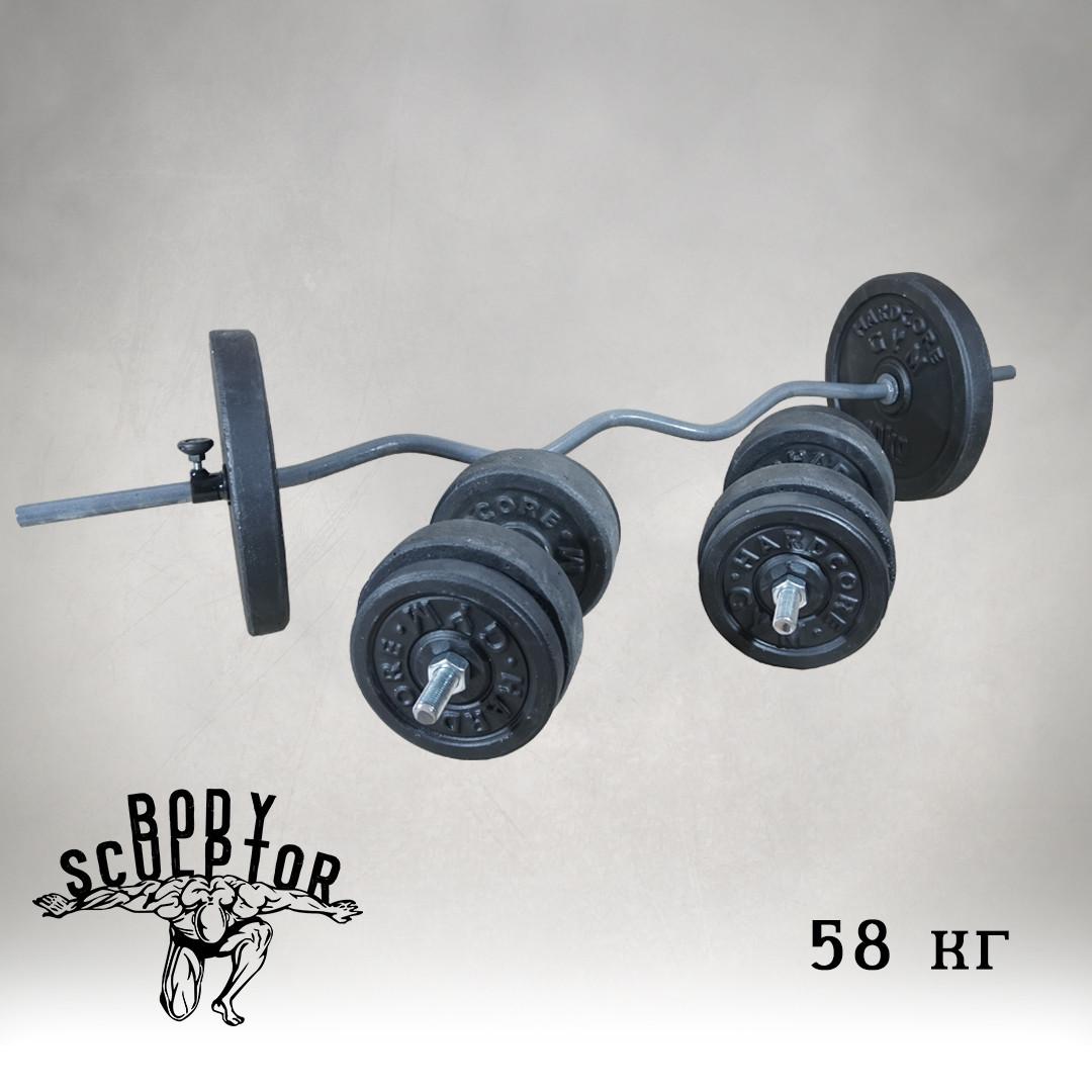 Штанга W-подібним грифом + гантелі   58 кг