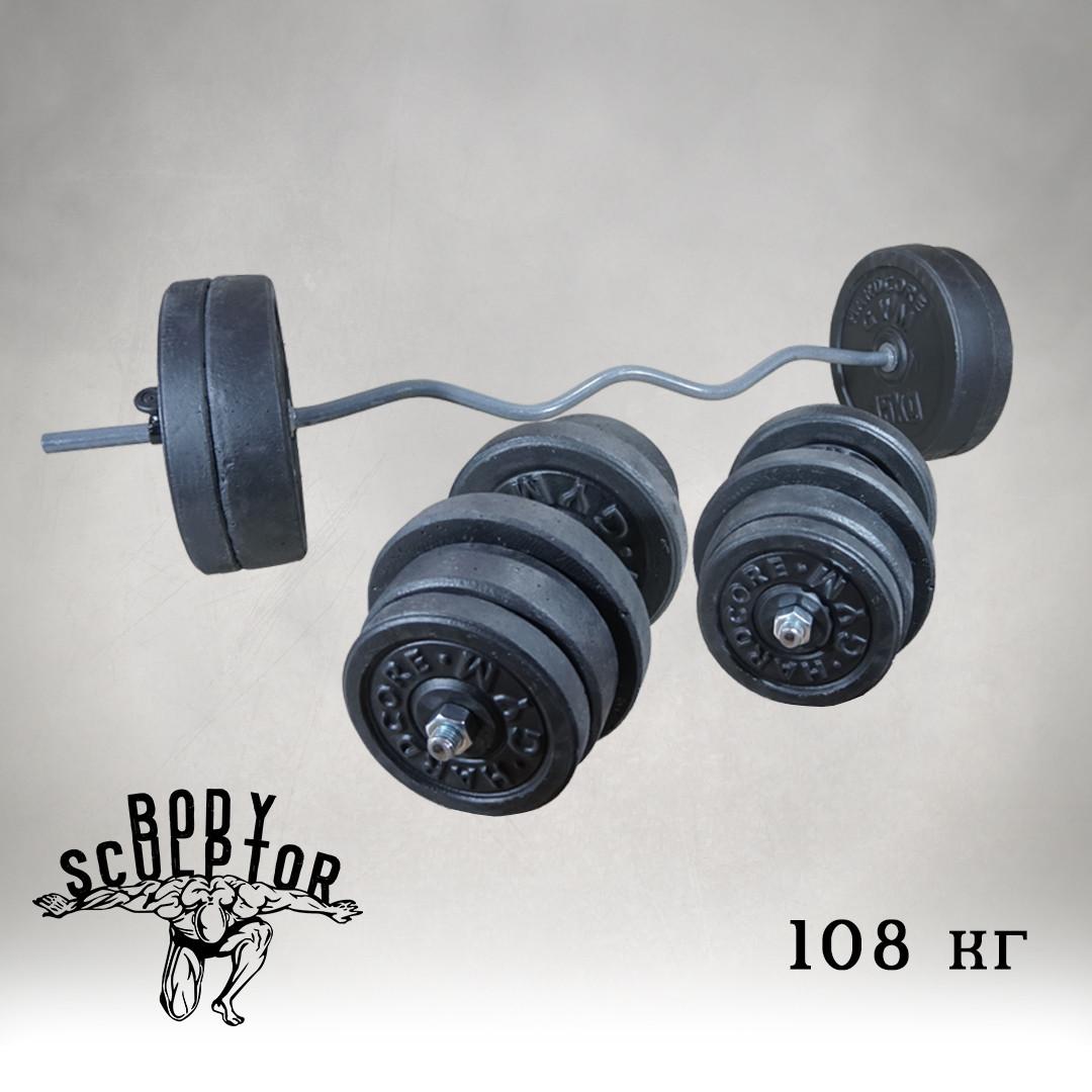 Штанга W-подібним грифом + гантелі   108 кг