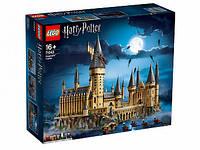 Конструктор LEGO Harry Potter Замок Хогвартс