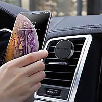 Автомобильный магнитный держатель для телефона Borofone BH6 черный, фото 1