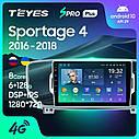 Штатная магнитола TEYES SPRO Plus  Kia Sportage 4 QL 2016 - 2018 Android 10, фото 2