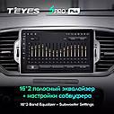 Штатная магнитола TEYES SPRO Plus  Kia Sportage 4 QL 2016 - 2018 Android 10, фото 3