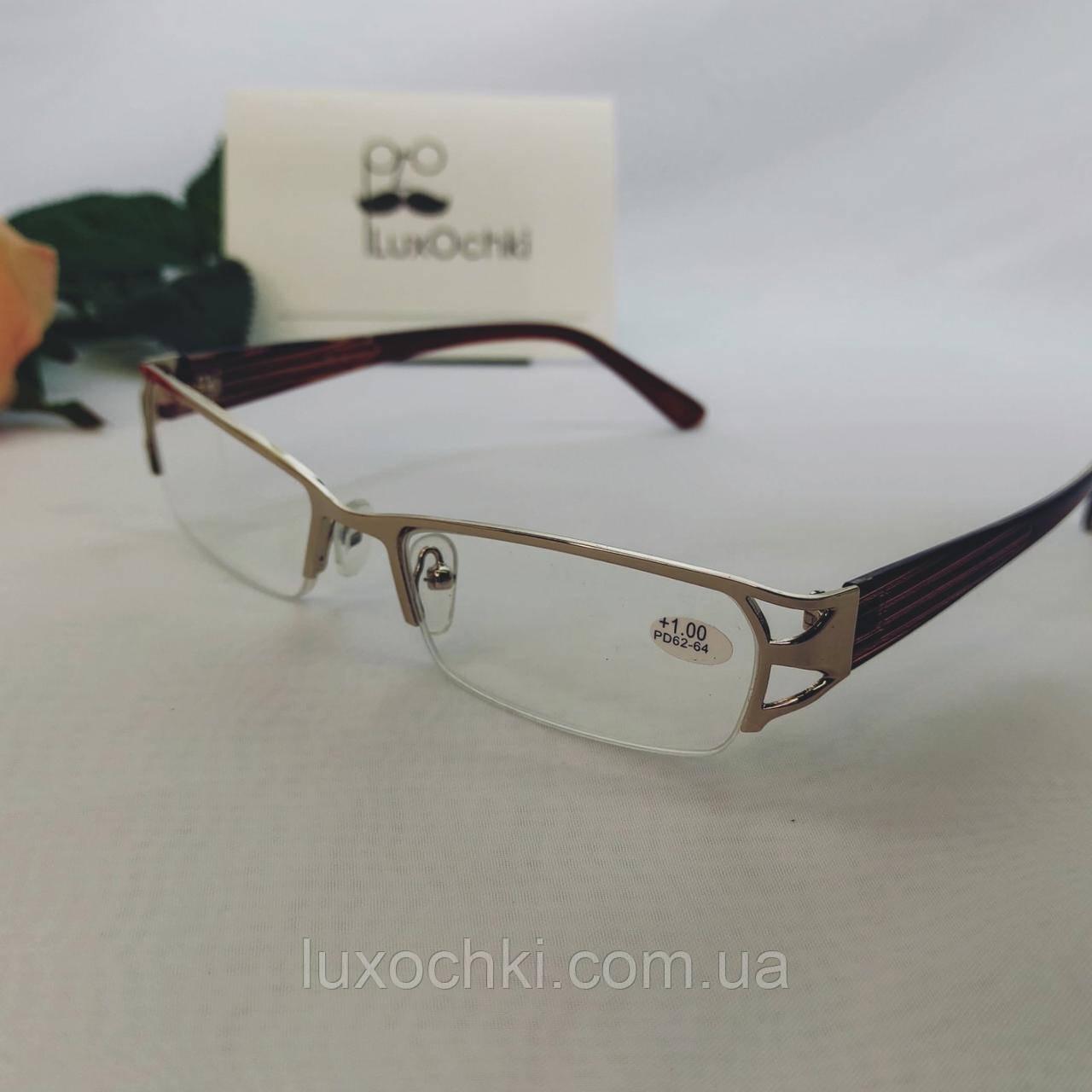+1.0 Готовые женские очки для зрения полуободковые