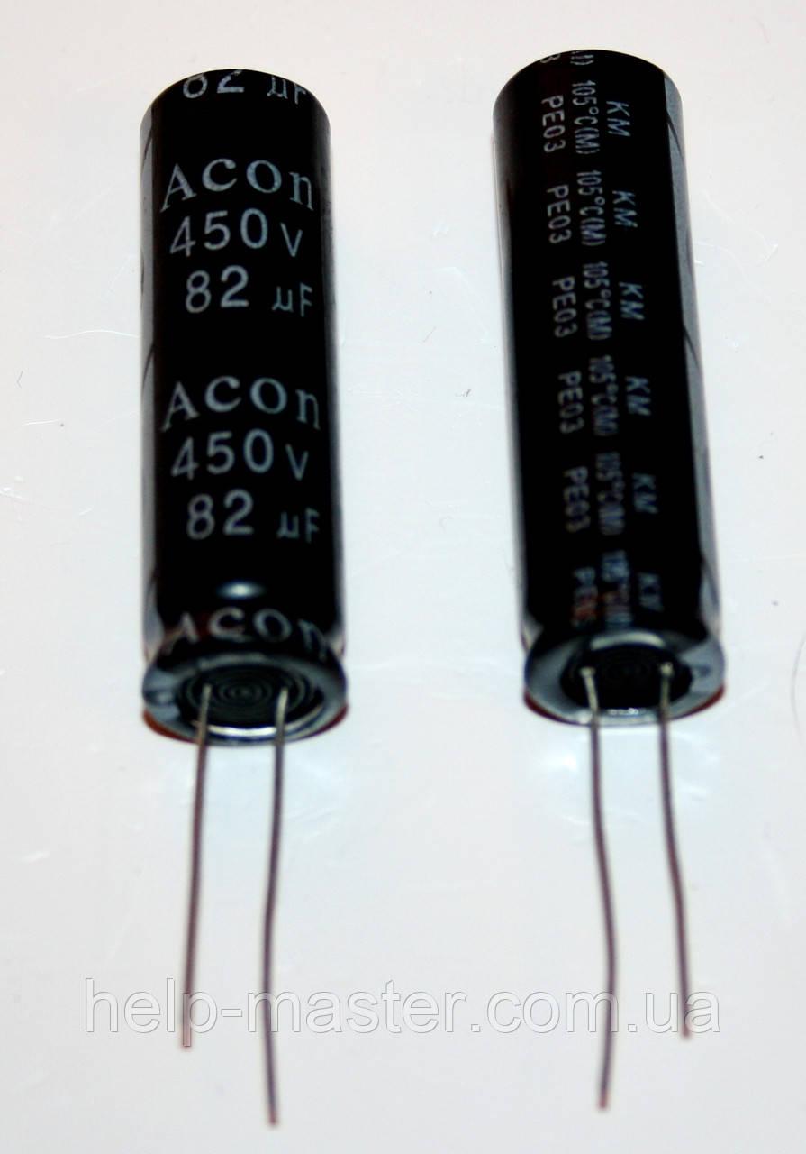 82mkf - 450v в ЖК телевизоры (5000ч)  10*45