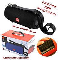 Беспроводная мобильная портативная влагозащищенная Bluetooth колонка радио акустика UBL TG125 T&G JBL TG 125