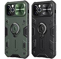 Чехол-накладка TPU+PC Nillkin CamShield Armor (шторка на камеру) для IPhone 12 Pro