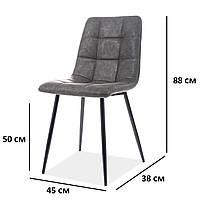 Мягкие стулья из экокожи серые Signal Look на металлическом черном каркасе для гостиной Польша