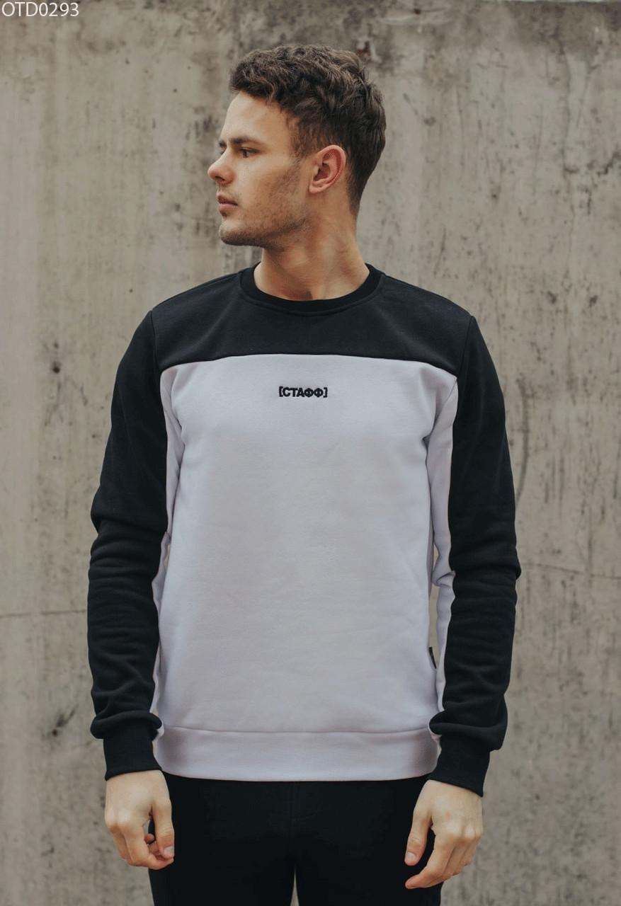 Свитшот Staff black & white fleece. [Размеры в наличии: XL,XXL]