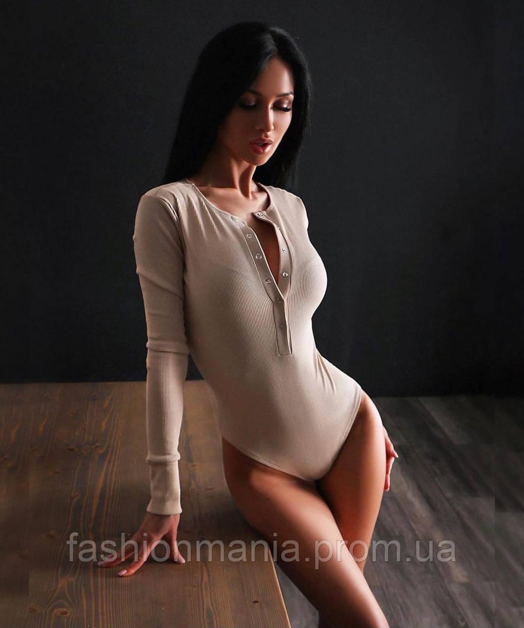 Боди женский стильный чёрный, бежевый, серый 42-44,46-48
