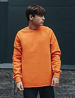 Свитшот Staff orange fleece. [Размеры в наличии: XS]