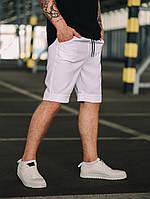 Шорты мужские летние брючные модные стильные качественные белые ABC