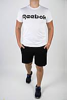 Футболка Reebok белая + шорты черные мужские летние (черное лого)