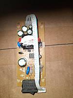 Блок живлення для Sat-Integral S1228/S1268/S1311