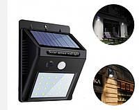 Вуличний LED автономний ліхтар на сонячній батареї з датчиком руху BL-609, фото 1