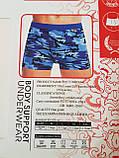 Трусы Подросток ,боксеры хлопок+бамбук Veenice 9-11лет мальчик(л) ,,Камуфляж,,, фото 2