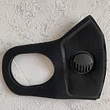 Многоразовая маска Pitta MASK с клапаном выдоха Черная (эластичный полиуретан), фото 3