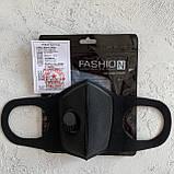 Многоразовая маска Pitta MASK с клапаном выдоха Черная (эластичный полиуретан), фото 5
