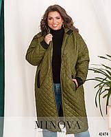 Удлиненная женская куртка демисезон оверсайз батал большемер 50 52 54 56 58 60 62