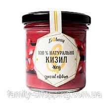 Паста Кизил + Мед LiQberry®, 165 г