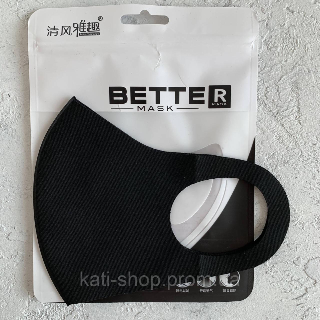 Многоразовая маска защитная (неопреновая)