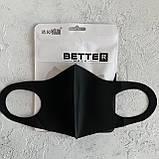 Многоразовая маска защитная (неопреновая), фото 3