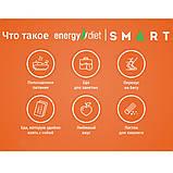 Для похудения, Диетическое питание Еnergy Diet Smart  Mix ассорти 2 поколения ,5 вкусов коктейль энерджи диет, фото 6