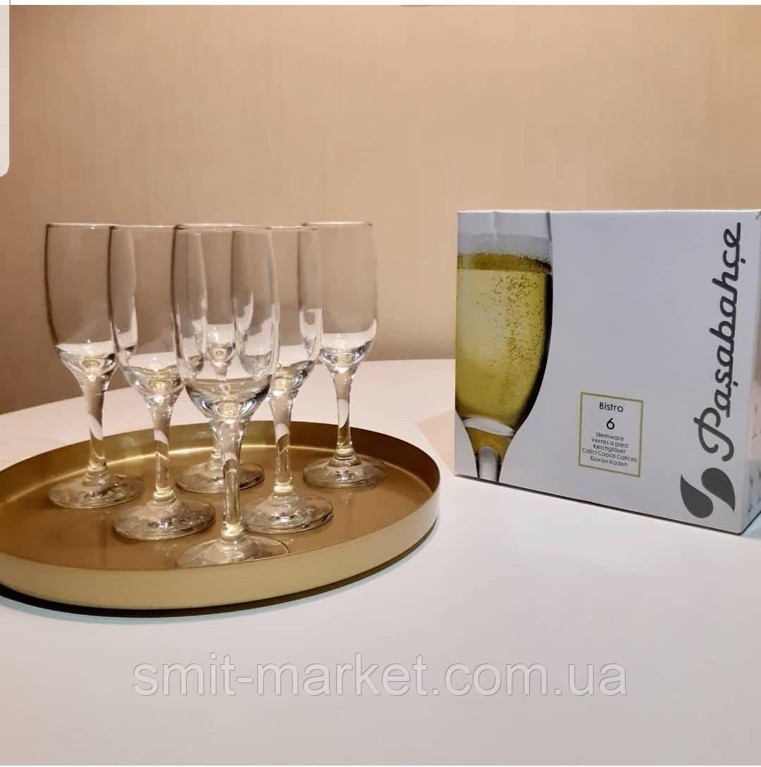 Келих для шампанського Pasabahce Bistro 190 мл /12шт в уп/