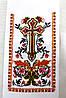 Рушник на хрест розмір 150*14, фото 4